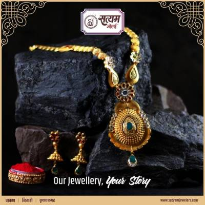 Our Jewellery, Your Story! | gold jewellery in pune | silver jewellery in pune