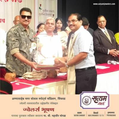 """Satyam Jewellers felicitated with """"Jewellers Bhushan"""" 