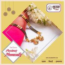Celebrate the bond of Love in traditional Gold! | Gold ring in pune | Gold earring in pune